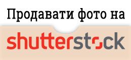 baner-shutter